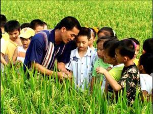 kids farming 2
